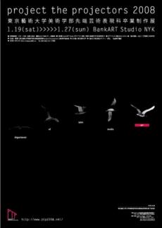 20080115_01.jpg