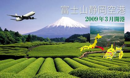 20080117215158.jpg