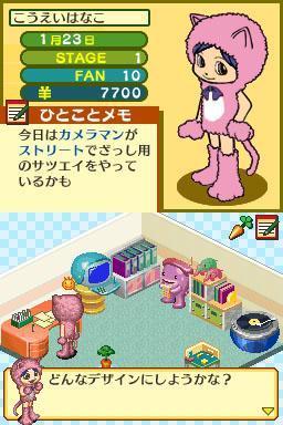 20080121-00000007-isd-game-view-000.jpg