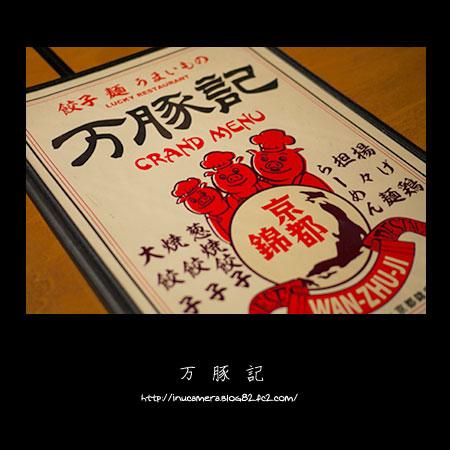 cafe_123_02.jpg