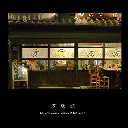 cafe_123_08.jpg