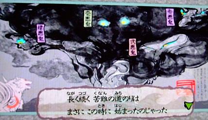 blog20110605n.jpg