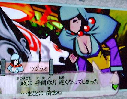 blog20110606f.jpg
