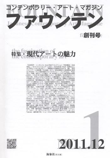 116A.jpg