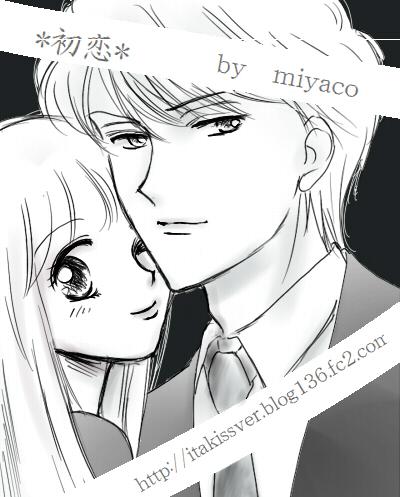 miyaco-blog_20120321182328.jpg