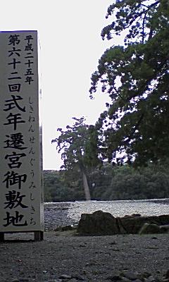 20071107095256.jpg