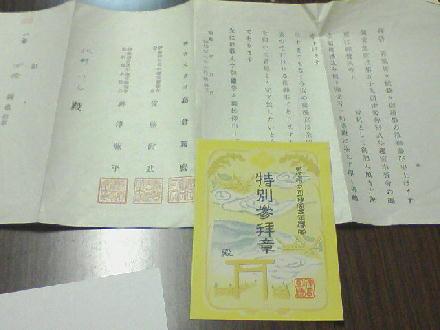 20071223124358.jpg