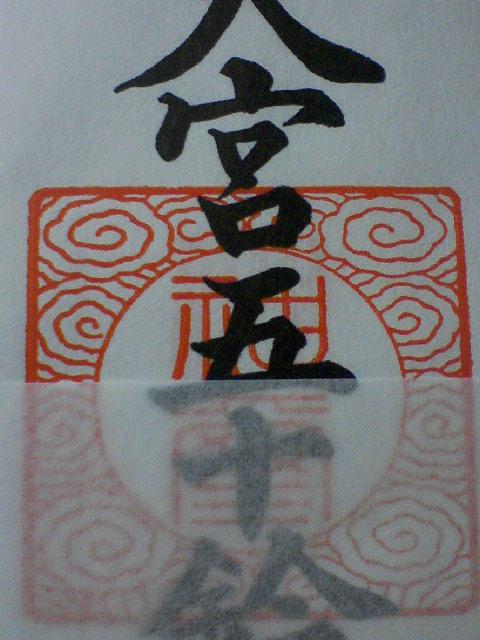 20080103085753.jpg