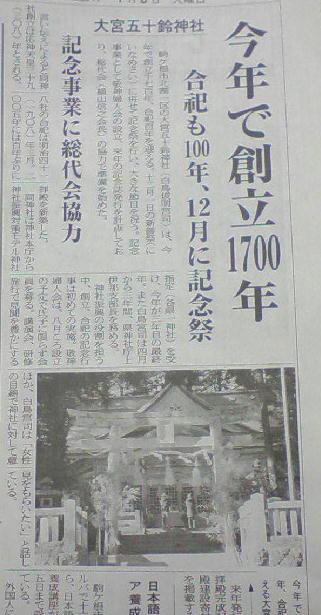 20080108103813.jpg