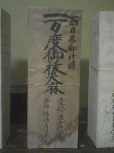 20080122141819.jpg
