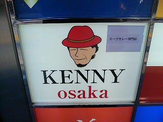 kenny2.jpg
