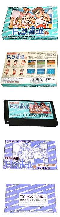 熱血高校ドッチボール部  -TECHNOS JAPAN-