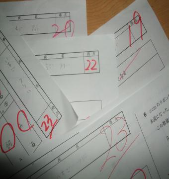 DSCF4414_convert_20110907164105.jpg