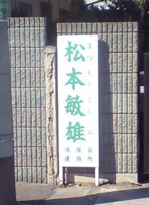 無題-24bitカラー-01