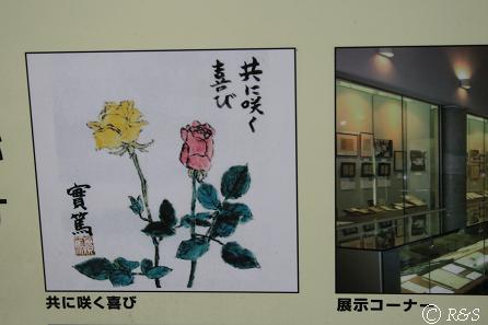 実篤公園25IMG_5082