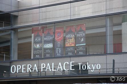 オペラシティ1IMG_8257