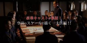 山本五十六2_convert_20120110170606