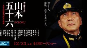 螻ア譛ャ莠泌香蜈ュ_convert_20120112131840
