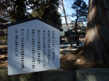 恵林寺5_convert_20120210174439