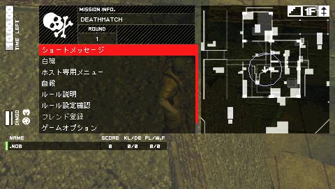screen91.png