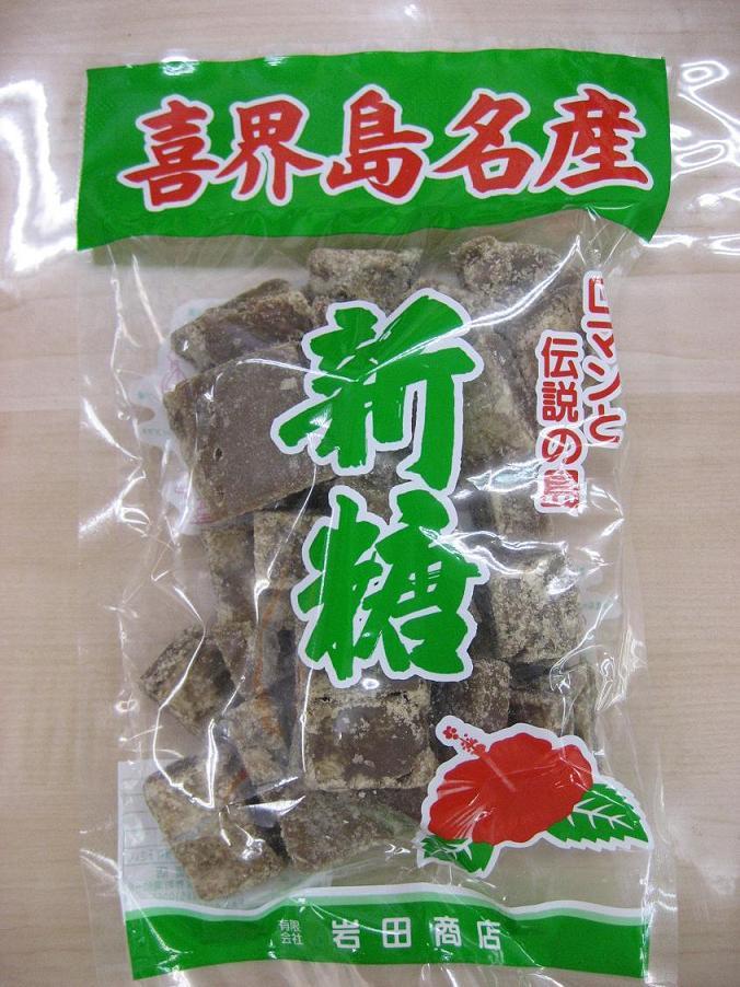 岩田商店黒糖