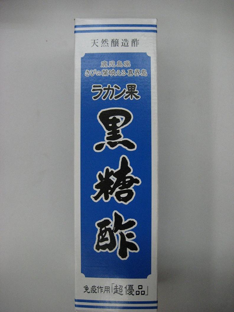 ラカン果 黒糖酢
