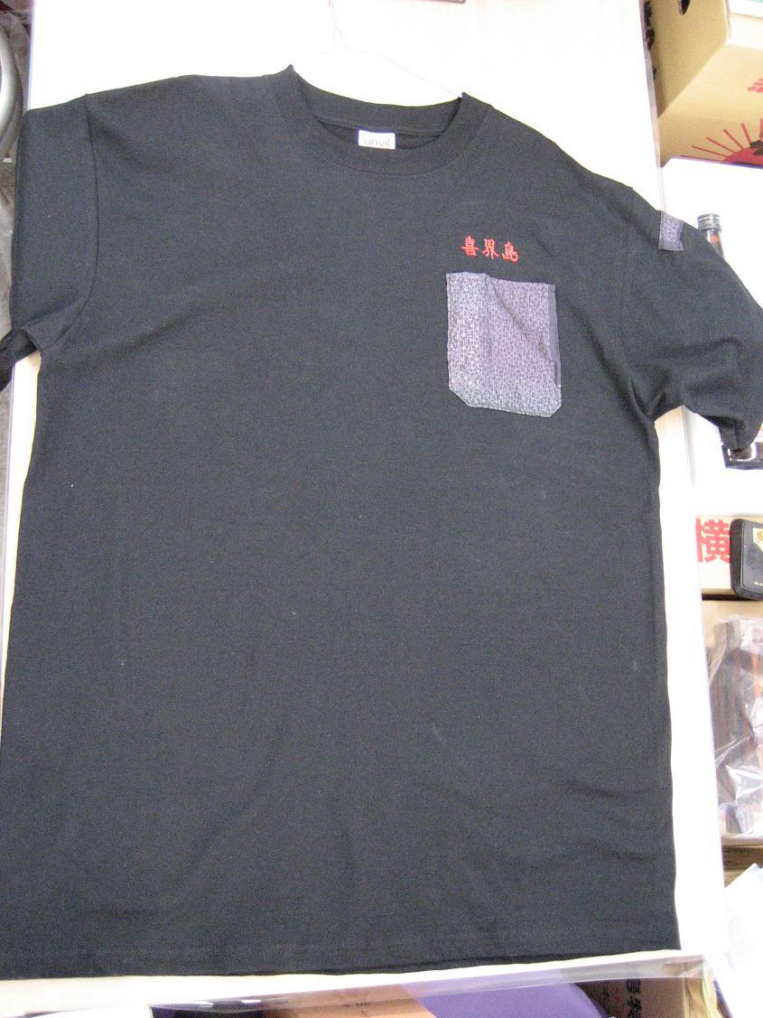 大島紬Tシャツ