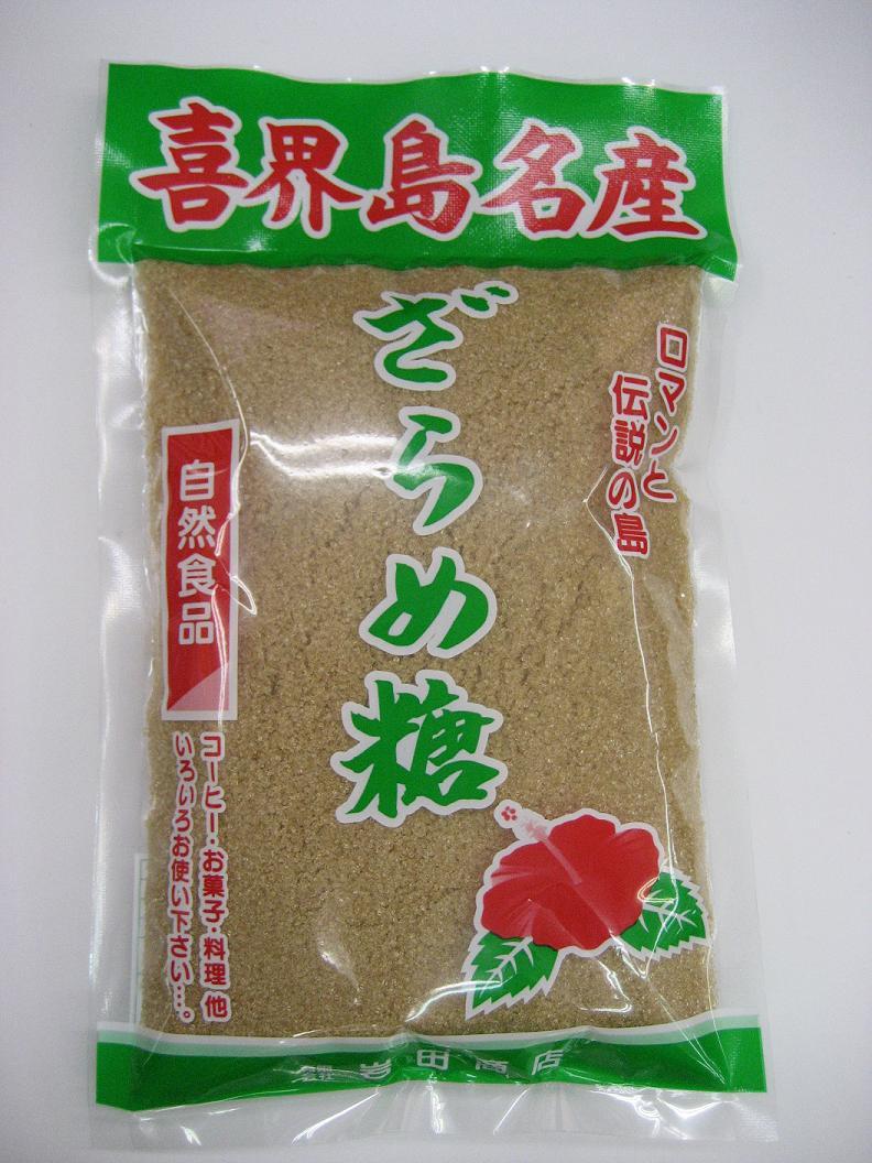 岩田商店ざらめ