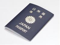 海外への新婚旅行