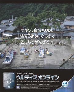 uo_top_2004_poster02.jpg