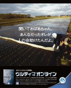 uo_top_2004_poster03.jpg
