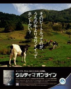 uo_top_2004_poster05.jpg
