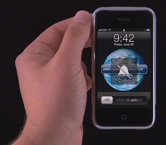 アイフォン操作ビデオ