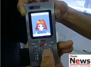 携帯電話に3D顔アニメーション