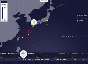 台風4号への各地のコメント