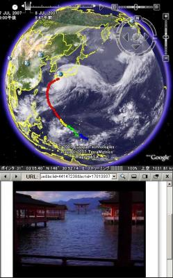 グーグルアースの台風4号とと宮島の映像
