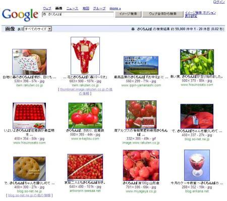 赤いさくらんぼの多くの写真