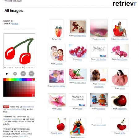 赤いさくらんぼが20分の4個表示された写真
