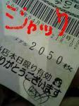 DVC00066.jpg