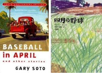 四月の野球3