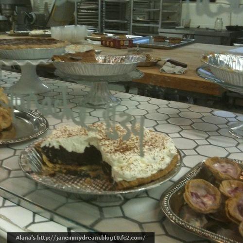 Pie shop2