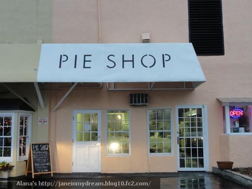 Pie shop4