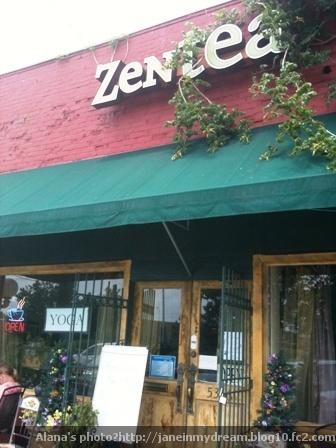 Zen Tea1