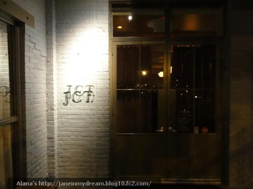 JCT1.jpg