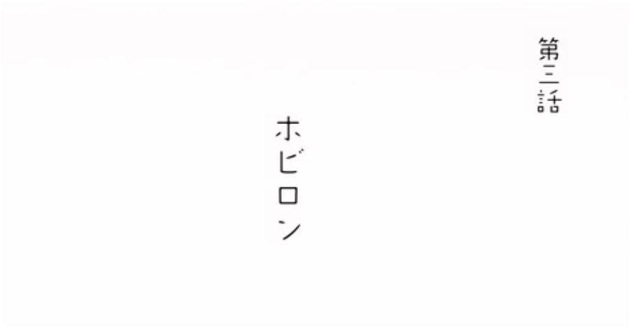 iroha3-1.jpg