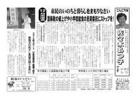 2012-1佐々木あつ子?