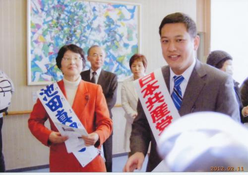 2012新春のつどい?