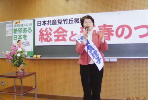 2012竹丘新春のつどい3_convert_20120215235010