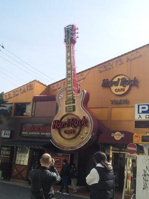 Hard Rock1203