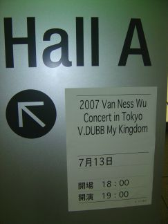 VannessConcert2007_01.jpg